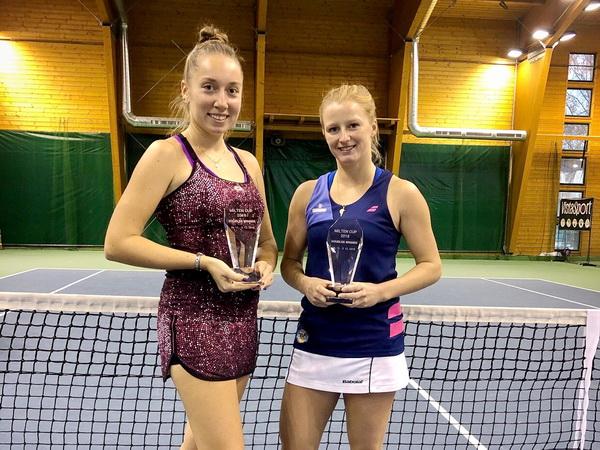 До полуфинала турнира по теннису в Чехии дошла четверокурсница РГУФКСМиТ