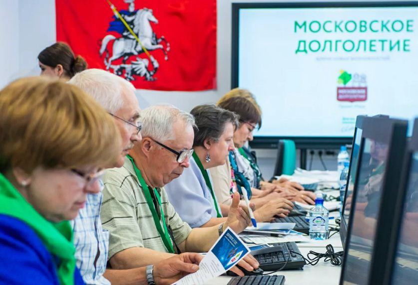 Посетителей ТЦСО в Измайлове познакомят с проектом «Московское долголетие»