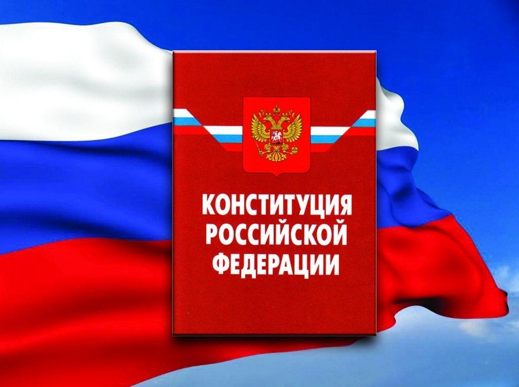 КС одобрил поправки, внесенные Владимиром Путиным в Конституцию РФ